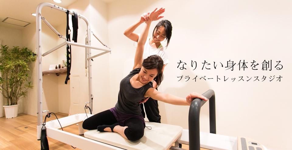 BODY MAKE STUDIO KIZUKI(キズキ)の画像